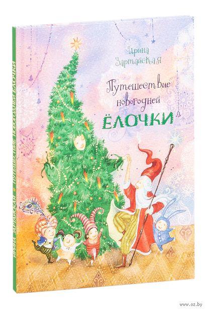 Путешествие новогодней Ёлочки — фото, картинка
