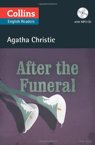 After the Funeral (+ CD). Агата Кристи