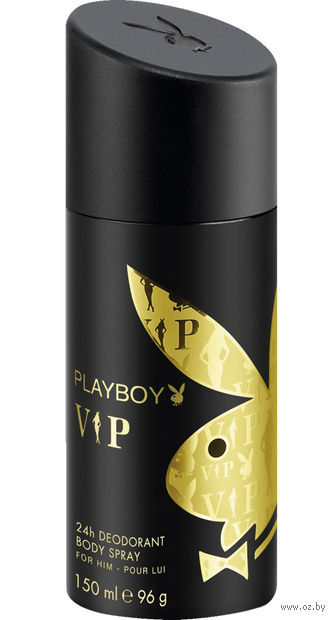 "Дезодорант парфюмерный для мужчин ""VIP"" (спрей; 150 мл)"