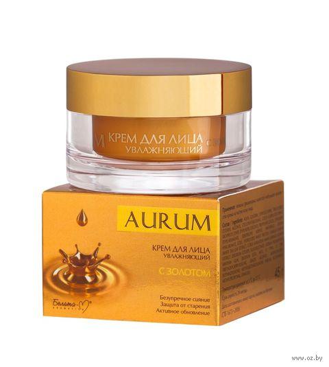 """Крем для лица """"Aurum. Увлажняющий"""" (45 г) — фото, картинка"""
