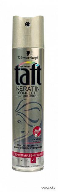 """Лак для волос """"Keratin Complete"""" сверхсильной фиксации (225 мл) — фото, картинка"""