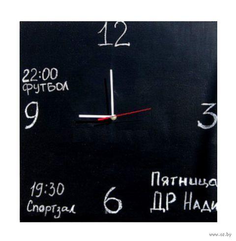Часы Меловые (40 см х 40 см)