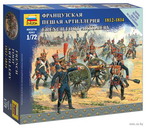 "Набор миниатюр ""Французская пешая артиллерия 1812-1814"" (масштаб: 1/72)"