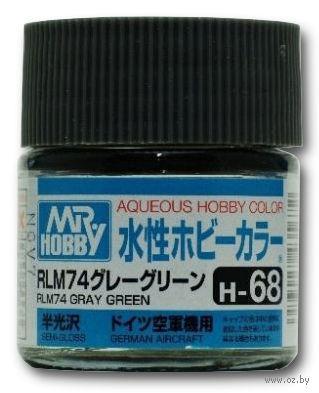 Краска Aqueous Hobby Color водоразбавляемая (dark gray, H-68)