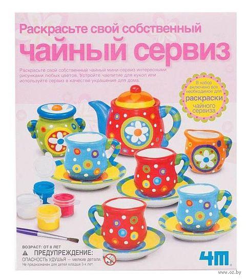"""Набор для росписи посуды """"Чайный сервиз"""" — фото, картинка"""
