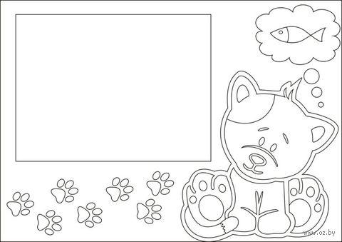 """Трафарет для рисования песком """"Фоторамка. Котик"""" (А4 см) — фото, картинка"""