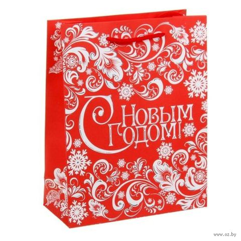 """Пакет бумажный подарочный """"Новогодний узор"""" (18х23х8 см; арт. 10908762)"""
