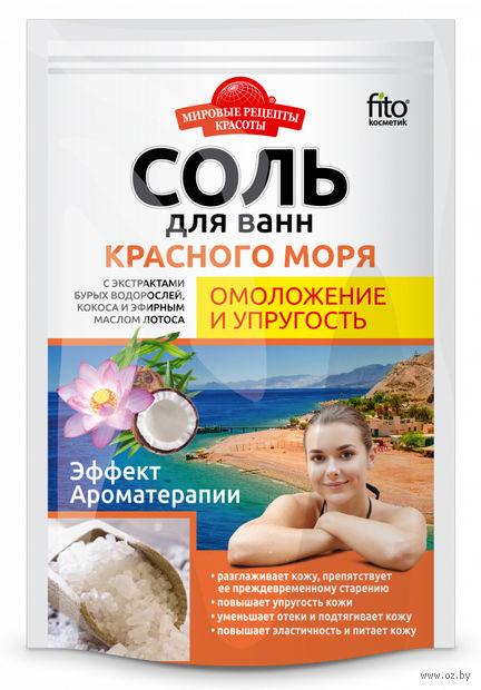 """Соль для ванн """"Омоложение и упругость"""" (500 г) — фото, картинка"""