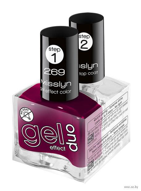 """Набор лаков для ногтей """"Gel Effect Duo"""" (тон: 269) — фото, картинка"""