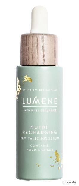 """Сыворотка для лица """"Nutri-Recharging Revitalizing Serum"""" (30 мл) — фото, картинка"""