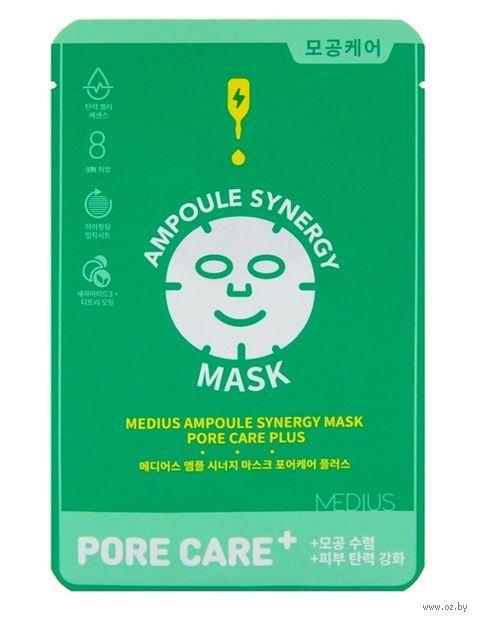 "Тканевая маска для лица ""Уход за порами"" (25 мл) — фото, картинка"