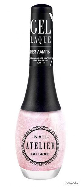 """Гель-лак для ногтей """"Nail Atelier"""" тон: 111, жемчужно-розовый — фото, картинка"""