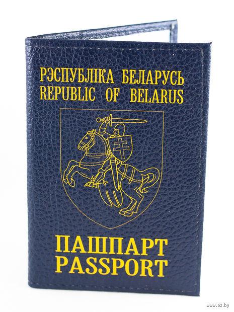 """Обложка на паспорт """"Пагоня"""" (синяя; арт. K018) — фото, картинка"""