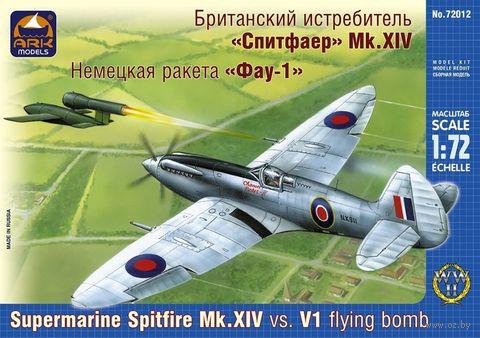 """Сборная модель """"Британский истребитель """"Спитфаер"""" Mk.XIV с ракетой """"Фау-1"""" (масштаб: 1/72) — фото, картинка"""