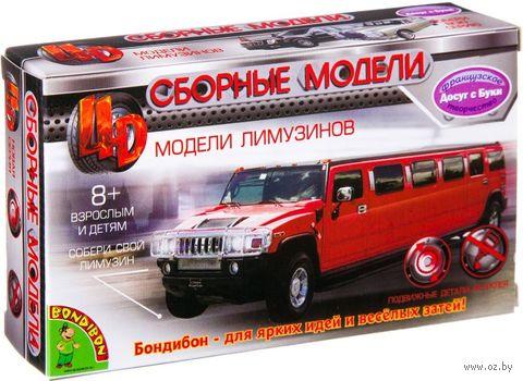 """Сборная модель """"Лимузин"""" (арт. ВВ2528) — фото, картинка"""