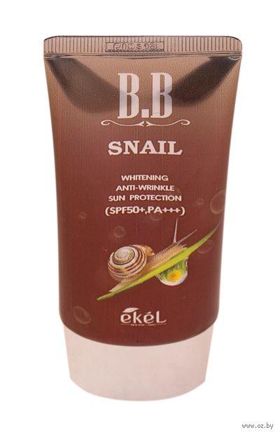 """BB крем для лица """"С экстрактом улитки"""" SPF 50+ тон: универсальный — фото, картинка"""