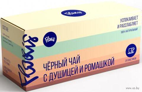 """Чай черный """"Floris. С душицей и ромашкой"""" (25 пакетиков) — фото, картинка"""
