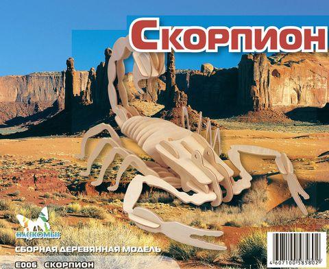 """Сборная деревянная модель """"Скорпион"""" (большой)"""