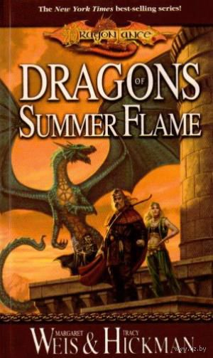Dragons of Summer Flame. M. Weis