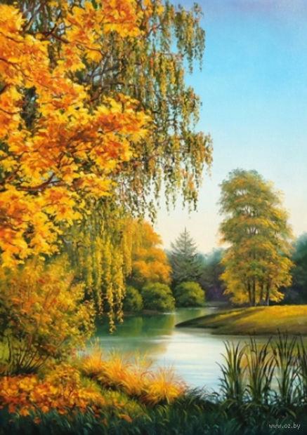 """Алмазная вышивка-мозаика """"Осенью"""" (500х700 мм) — фото, картинка"""