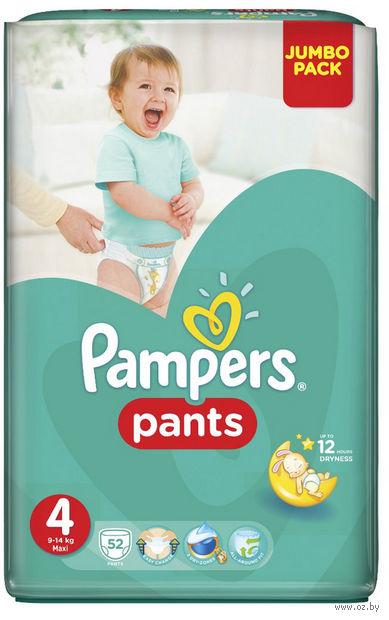 "Одноразовые трусики ""Pampers Pants Maxi"" (9-14 кг, 52 шт)"