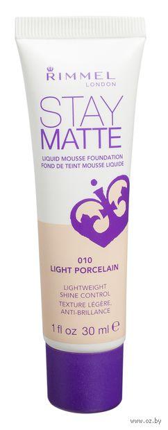 """Тональный крем для лица """"Stay Matte"""" (тон: 010; 30 мл)"""