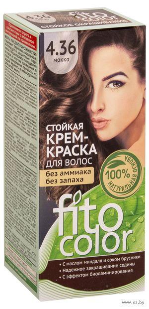 """Крем-краска для волос """"FitoСolor"""" (тон: 4.36, мокко)"""