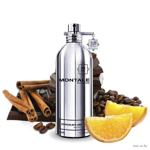 "Парфюмерная вода унисекс Montale ""Chocolate Greedy"" (50 мл)"