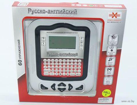 """Интерактивная игрушка """"Доска знаний. Изучаем английский"""" — фото, картинка"""