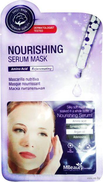 """Тканевая маска для лица """"С аминокислотами"""" (25 мл) — фото, картинка"""