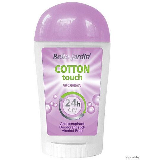 """Дезодорант-антиперспирант женский """"Cotton touch"""" (стик; 50 мл)"""
