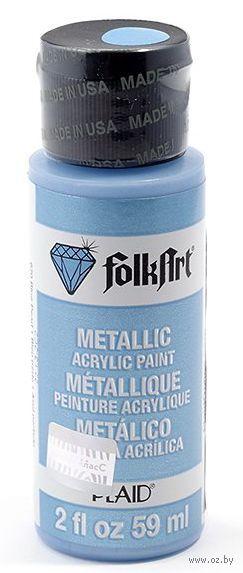 "Краска акриловая ""FolkArt. Metallic"" (голубой перламутр, 59 мл; арт. PLD-00670)"