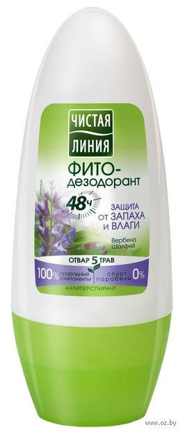 """Фито-дезодорант для женщин """"Защита от запаха и влаги"""" (ролик; 50 мл) — фото, картинка"""
