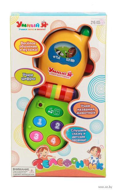 """Музыкальная игрушка """"Телефончик"""" (арт. ZYE-00010-1) — фото, картинка"""