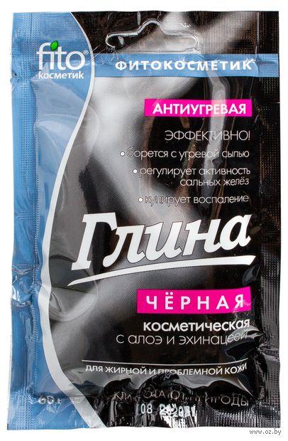 """Глина косметическая черная """"Антиугревая"""" (60 г)"""