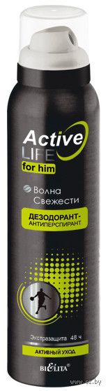 """Дезодорант-антиперспирант для мужчин """"Волна свежести"""" (150 мл)"""