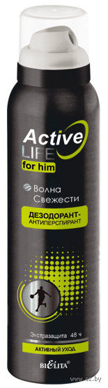 "Дезодорант-антиперспирант для мужчин ""Волна свежести"" (150 мл) — фото, картинка"
