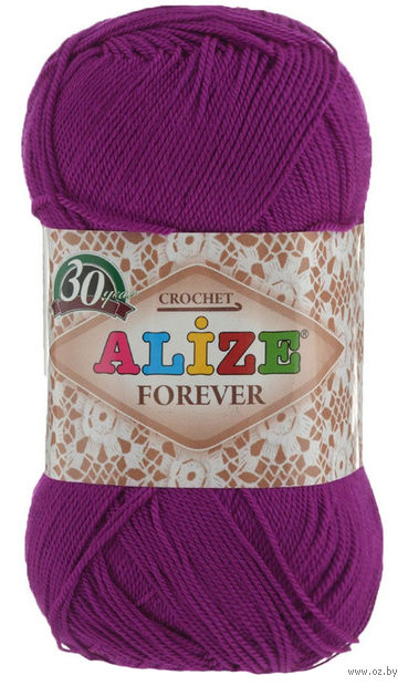 "Пряжа ""ALIZE. Forever №621"" (50 г; 300 м) — фото, картинка"