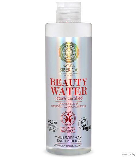 """Мицеллярная вода """"Beauty Water"""" (400 мл) — фото, картинка"""
