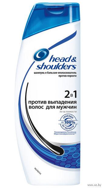 Шампунь и бальзам-ополаскиватель против выпадения волос (400 мл)