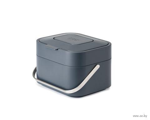 """Контейнер для пищевых отходов """"Stack 4""""  (серый)"""