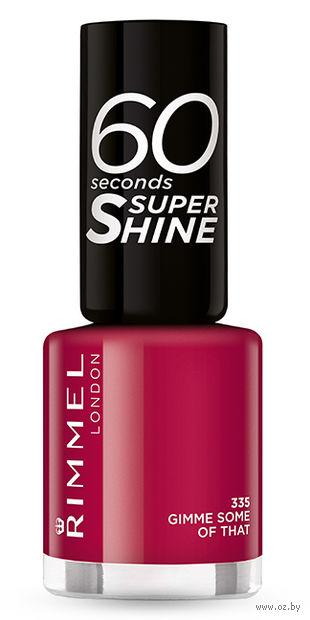 "Лак для ногтей ""60 Seconds Super Shine"" (тон: 335)"