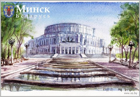 "Магнит сувенирный ""Театр оперы и балета"" (арт. 1405)"