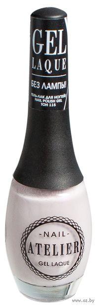 """Гель-лак для ногтей """"Nail Atelier"""" (тон: 115, холодный серый)"""