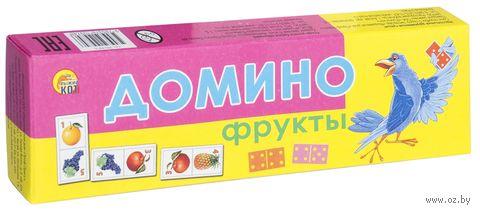 "Домино ""Фрукты"" (арт. ИН-0974) — фото, картинка"