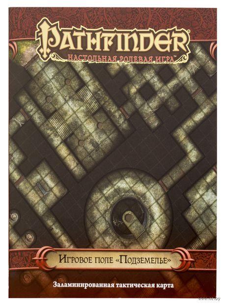 """Игровое поле """"Pathfinder. Настольная ролевая игра. Подземелье"""" — фото, картинка"""