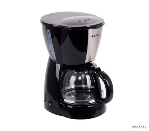 Кофеварка Vitek VT-1503 BK — фото, картинка