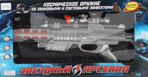 """Бластер """"Космическое оружие"""" (арт. К41327)"""
