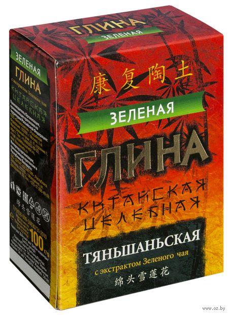 """Глина зеленая для лица """"Тяньшаньская"""" (100 г) — фото, картинка"""