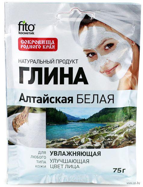 """Глина белая для лица """"Алтайская"""" (75 г) — фото, картинка"""